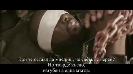 Maitre Gims - Zombie (official Video) - превод