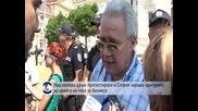 Над хиляда души протестираха в София заради вдигането на ценaта на тока за бизнеса