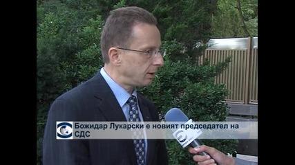 Божидар Лукарски е новият председател на СДС