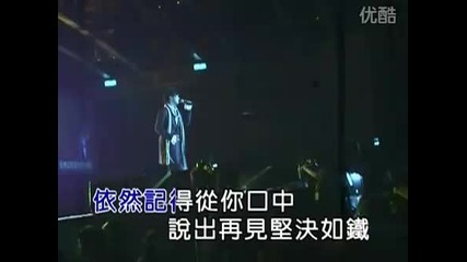 [китай] Джоу Chuanxiong - Здрач