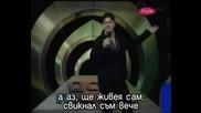 Asim Bajric - Opet Si Plakala/превод /
