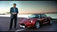 Fifth Gear С18 Е06 (цял епизод)