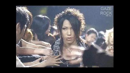 Happy Birthday Aoi
