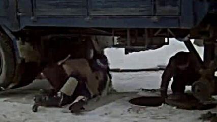 Топло (1978 г.)