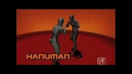 Човешкото Оръжие
