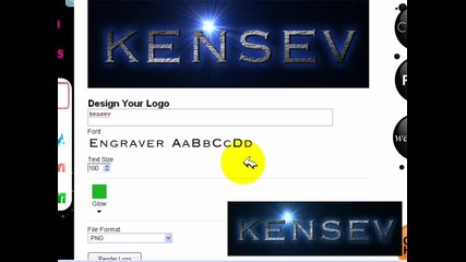 kak da si napravite logo bez programa i kak da go slojite v klip s camtasia 7.1.1