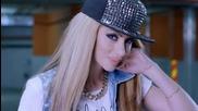 Таня Боева - Виж ме