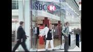 Британската банка HSBC ще плати рекордна глоба на властите в САЩ