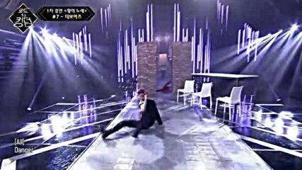 Road to Kingdom s01e03- The Boyz - Danger(original song: Taemin)1-во състезание 140520-7
