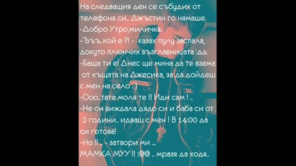 More than this - 12 епизод