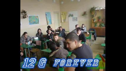 12 Г Клас От Пгт Габрово