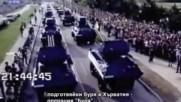 Тежестта на оковите (2010) - Как Сащ и Ес унищожиха Югославия - [my_touch]
