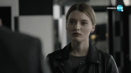 Братя - Сезон 3, Епизод 17