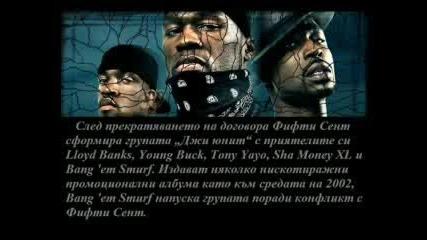 50 Cent Story ( By - Darkmanx - )