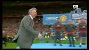 Награждаване на Шампионът на Англия - Манчестър Юнайтед