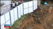 Жилищен блок във Варна започна да пропада