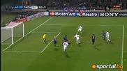Олимпик Лион - Реал Мадрид 1:1 - Обзор на мача