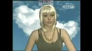 Сигнално Жълто - 16.02.2008 (4 Част)