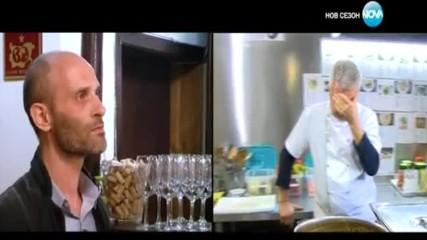 Кошмари в кухнята - Епизод 13 (23.05.2017) - Част 1