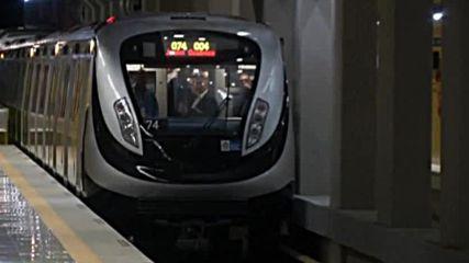 Нова линия на метрото заработи в Рио