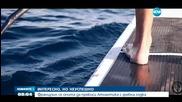 Французин се опита да прекоси Атлантика с гребна лодка