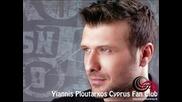 Giannis Ploutarxos - Egkatalipsi