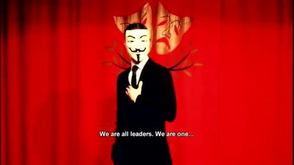 Anonymous ще победят!!!