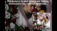 Два Гълъба - Николай Дялков - bohem