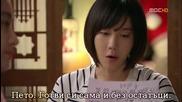 Бг субс! Me Too Flower / И аз съм цвете (2011) Епизод 3 Част 4/4