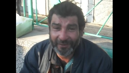 муто циганина от Каloianovo