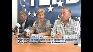 ГЕРБ не подкрепи новия областен управител на Пловдив