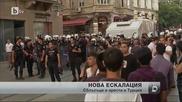 Протестите в Турция избухнаха с нова сила