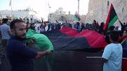 Libya: Hundreds celebrate in Martyrs' Square as GNA retakes control of Tripoli region