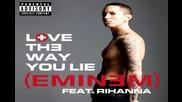 вече на бял свят!! Rihanna Ft. Eminem - Love The Way You Lie Part 2 ~ Кристално Качество ~