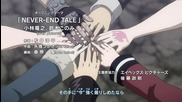 Fairy Tail Opening 20