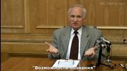 1. Возможности познания (v курс Мдс, 2005.10.24) - Осипов А.и.