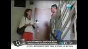 Питбул нахапа зверски жена - Здравей, България (18.07.2014)