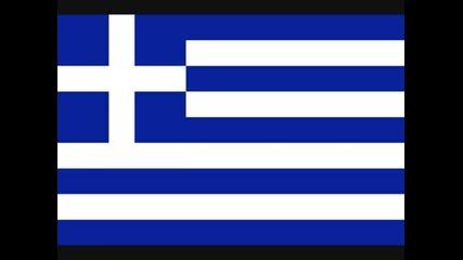 *шопската салата на гръцки* Antipas - Gia Ta Lefta Ta Kamis Ola
