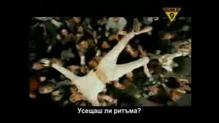 [bg Субтитри] Enrique Iglesias - Rhythm Divine