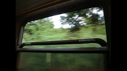 Пътуване с влак