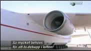 Antonov An 225 Mriya by Discovery Channel