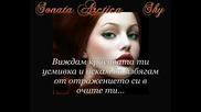 Sonata Arctica - Shi - Na Balgarsi Prevod