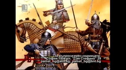 Памет българска - Произхода на българите (част 2) 10 декември 2011