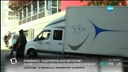 Картина на Пикасо под съдебен надзор в Испания