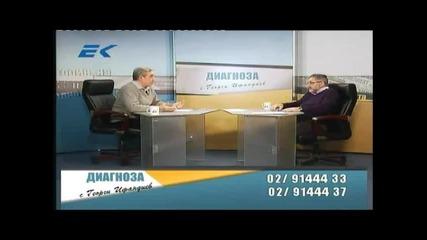 Емил Измирлиев представя в