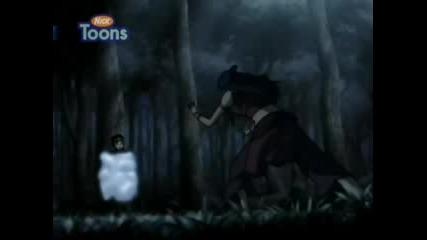 Avatar Last Airbender - Tatu