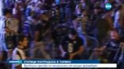 1400 ранени след меле заради паника в Италия