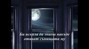 Ищар - Като прелитащ ангел ( Авторски и Превод)