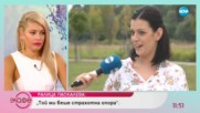 Ралица Паскалева разказва за любовта и с волейболния национал Теодор Салпаров