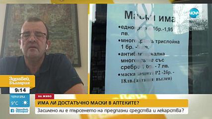 Николай Костов: За тази година повече доставки на противогрипни ваксини няма да има